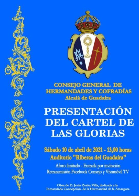 Este Sabado 10 de Abril se presentara el Cartel de las Glorias 2021, obra de D. Jesus Zurita Villa.